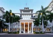 Book now and save!, Moana Surfrider, A Westin Resort & Spa, Honolulu